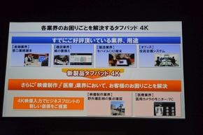 kn_tughpd4k_04.jpg