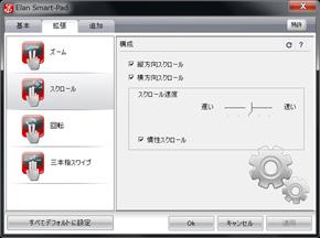 og_sycom_011.jpg
