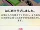 Apple Watchガールズトーク:Apple Music×Apple Watchで何ができるか試してみた