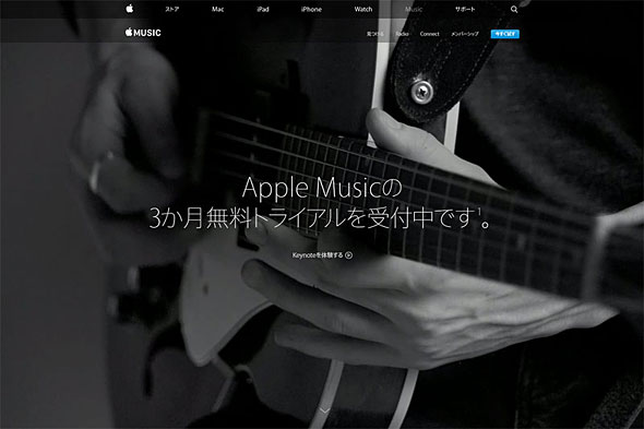 tm_1506_applemusic_01.jpg