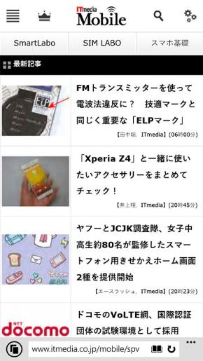 yo_03-web-itmediamobile.jpg