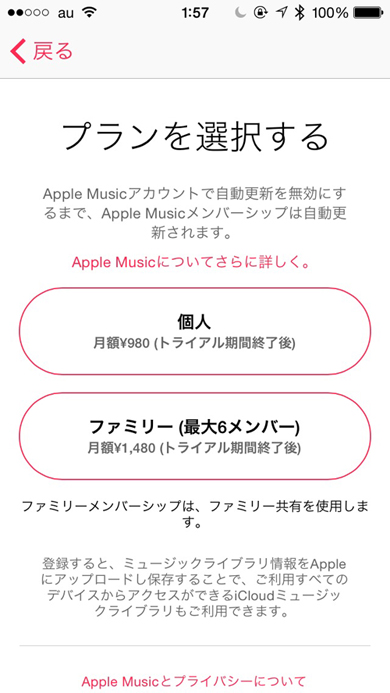 og_applemusic_001.jpg