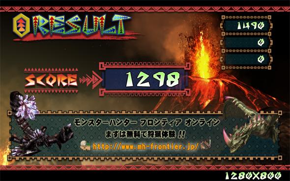 モンスターハンターフロンティア ベンチマーク【大討伐】 ver3.01