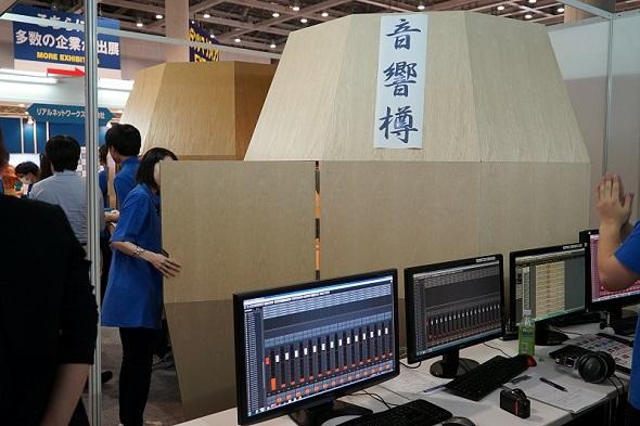東京電機大が出展した「音響樽(たる)」