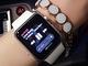 Apple Watchガールズトーク:Apple Musicに「ドハマり派」vs.「ないわー派」、何が違う?