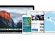 次期OS X「El Capitan」パブリックβ配布開始