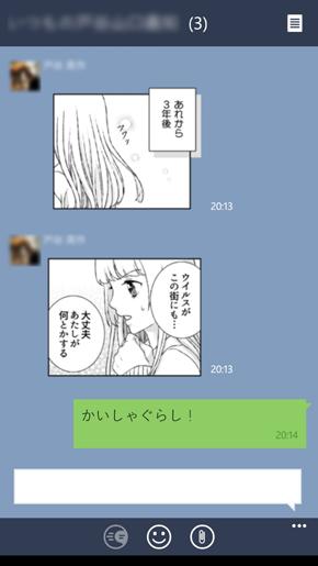 ky_madosma-02.jpg