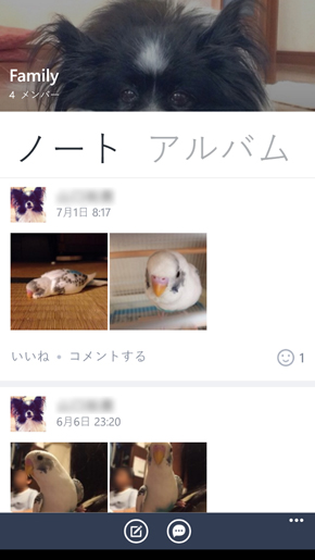 ky_madosma-03.jpg