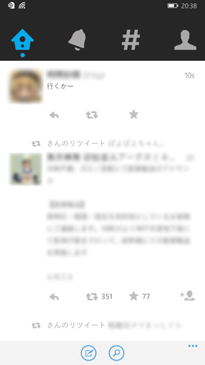 Windows Phone版Twitterアプリ