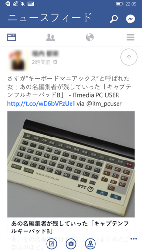 Windows Phone用Facebookアプリ