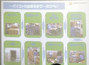og_oyako_005.jpg