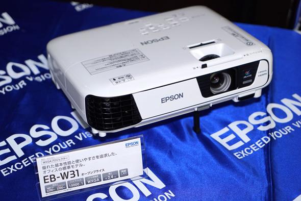 EB-W31