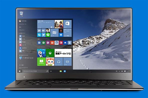 og_windowsup_000.jpg