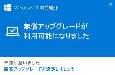 og_windowsup_001.jpg
