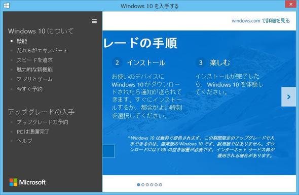 og_windowsup_002.jpg