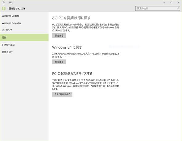 og_windowsup_003.jpg