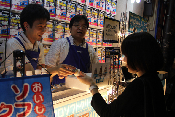 og_akibasinya_002.jpg