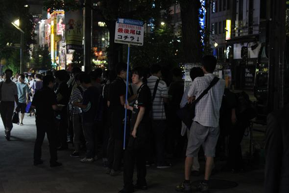 og_akibasinya_003.jpg