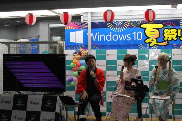 og_akibasinya_005.jpg