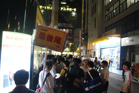 og_akibasinya_006.jpg