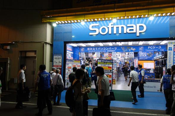 og_akibarepo003.jpg