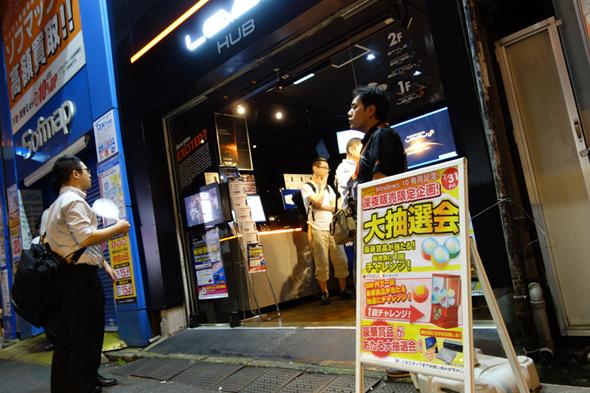 og_akibarepo004.jpg