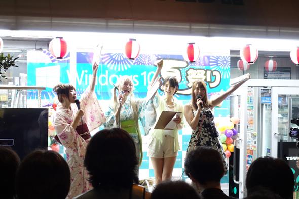 og_akibarepo010.jpg