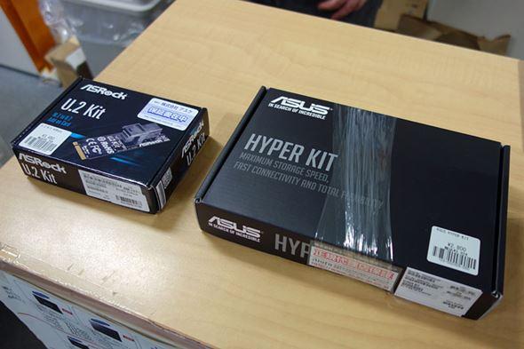 U.2 Kit/HYPER KIT
