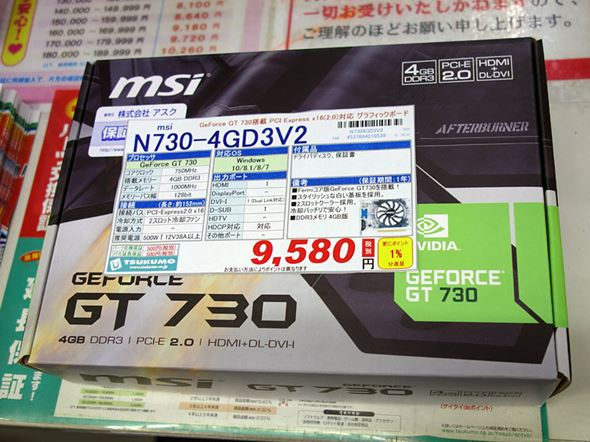 N730-4GD3V2