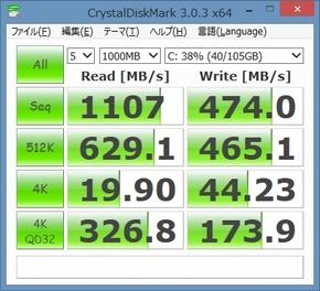 kn_envyph850_17.jpg