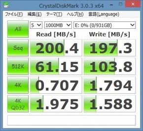 kn_envyph850_18.jpg