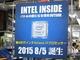 やはりCore i7-6700Kは品薄か?:アキバ専門ショップ、「Skylake」深夜販売を実施