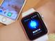 Apple Watchガールズトーク:Apple Watchの「Shazam」で気になる音楽をすぐキャッチ!