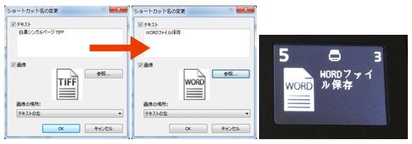 ScanMate i1150