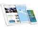 週末アップルPickUp!:iPhoneユーザーは読んでおきたい、iOS 9を使う前の準備をおさらい!