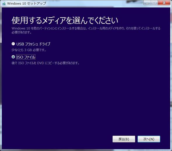 og_bootcamp6_005.jpg