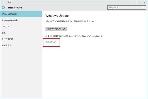 og_windowsinsider_002.jpg