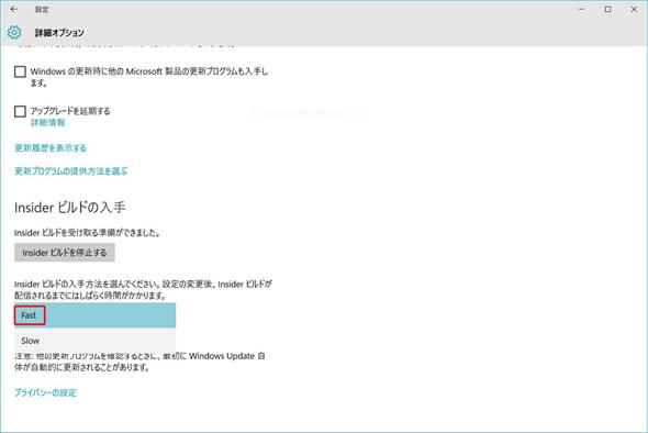 og_windowsinsider_006.jpg