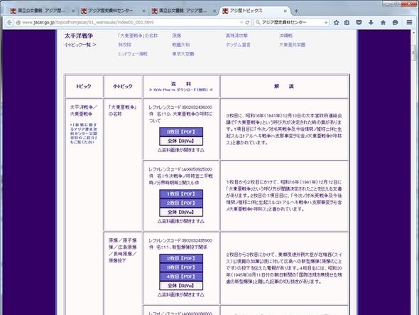 kn_asireki_02.jpg