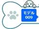 ドスパラ、Skylake&GTX 980で作る「パーツの犬モデル 009」発売