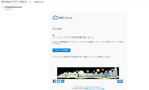 og_wdcloud_010.jpg