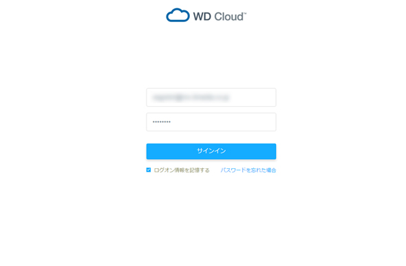 og_wdcloud_011.jpg