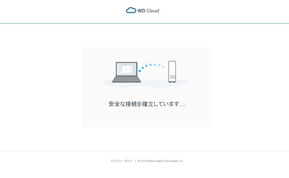 og_wdcloud_012.jpg