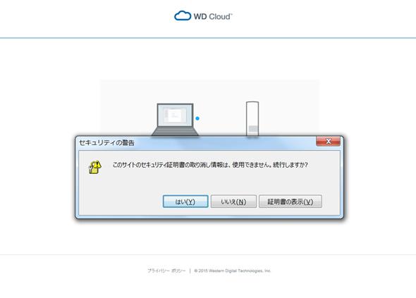 og_wdcloud_013.jpg