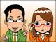 紙文書のデータ化で効率Up!:ズバリ知りたい! 業務で使うドキュメントスキャナ活用指南(ファイナンシャルプランナー編)