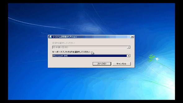 windows 10���������������������������� 46