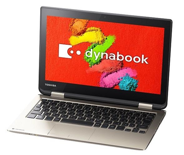 dynabook N61