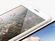 �T���A�b�v��PickUp�I�FiPhone 6s�́H�@iPad Pro�́H �X�y�V�����C�x���g���O�E���T�܂Ƃ�