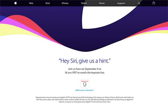 新iPhone発表? 10日午前2時からAppleスペシャルイベントをリアルタイムで見る方法
