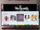 """「Apple TV」を林信行が読み解く——Siriが運んできた""""未来のテレビ"""""""